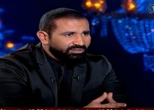 أحمد سعد: برنامجي مع سعد الصغير قلب عكس اللي كنا عاوزينه