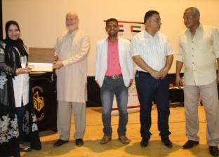 مؤسسة محمد بن راشد تهدي 700 طفل يتيم ملابس العيد والمدارس