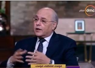 موسى مصطفى: أتوقع حصولي على 50% من أصوات الناخبين أمام السيسي