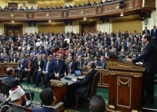 تاريخ البرلمان: مجلس النواب ينتزع الدور الرقابي بعد الثورة العرابية عام 1881