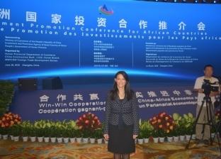 رانيا المشاط: نعمل على تشجيع وترويج السياحة داخل أسواق جديدة