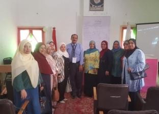 الإسكندرية الأزهرية تطلق برنامجا تدريبيا لدمج ذوي الاحتياجات الخاصة