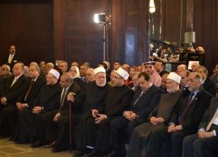 """أمين """"البحوث الإسلامية"""": الشريعة أكدت على أهمية بناء الشخصية الوطنية"""