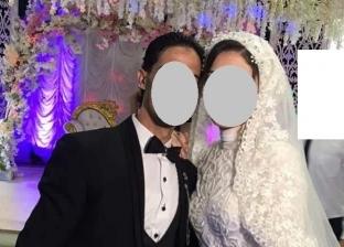 القبض على عروس طعنت زوجها في شهر العسل بالدقهلية