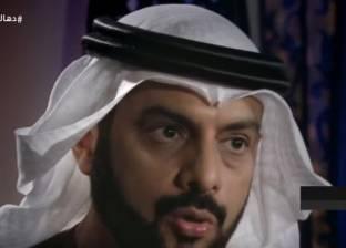 """السويدي في """"دهاليز الظلام"""": """"صقر"""" رسخ فكر تنظيم الإخوان في دبي"""