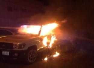 اشتعال النيران في سيارة بجاردن سيتي.. ولا إصابات
