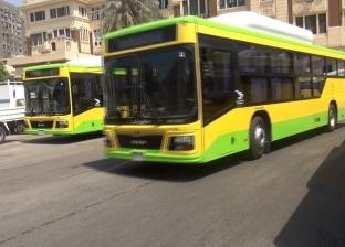النقل العام تبدأ حملاتها لمتابعة ارتداء الكمامة في الأتوبيسات (صور)