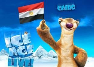 """الشركة المنظمة لعروض الجليد العالمية: """"بنينا صالة للتزلج في إستاد القاهرة"""""""