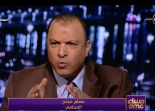 فيديو| محام: فتاوى «حقوق الزوجة» أحد أسباب مشكلات الحياة الأسرية