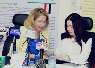 """الأكاديمية العربية الأمريكية توقع برتوكول تعاون مع """"المصري للابتكار"""""""