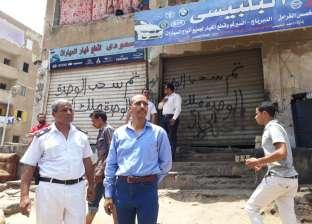 """رئيس """"القاهرة الجديدة"""": حملات لغلق الوحدات السكنية المحولة لتجارية"""