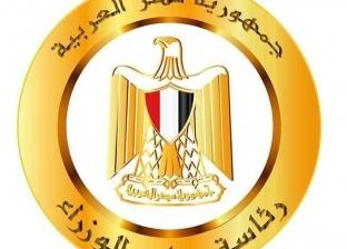 """هكذا وثق """"بدائع الزهور في وقائع الدهور"""" استقبال المصريين لسليم الأول"""