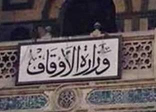 """مشاجرة مع خطيب الجمعة في مسجد بالمنوفية: """"أخذوا الخطبة على نفسهم"""""""