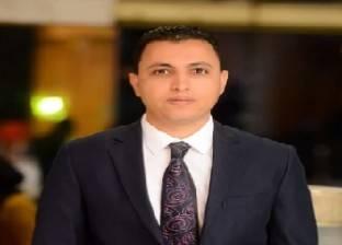 """صحفي """"الوطن"""": إسدال الستار على قضية """"أبو مقار"""""""