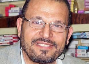 """""""صيادلة كفر الشيخ"""" تدعو أعضاءها للمشاركة في العمومية الطارئة للنقابة غداً"""