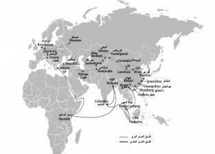 مصر على «سكة الحرير».. الفرص والتحديات