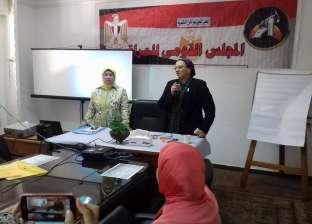 """قومي المراة بالإسكندرية يفتتح ورشة عمل """"دور الاعلام في تعزيز المشاركة"""""""