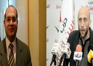 «تنسيقية الأحزاب» تعد مشروعين لتأسيس مجلس وطنى للشباب