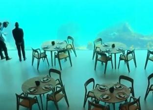 """افتتاح مطعم تحت الماء بالنرويج.. """"أرخص وجبة بـ7 آلاف جنيه"""""""