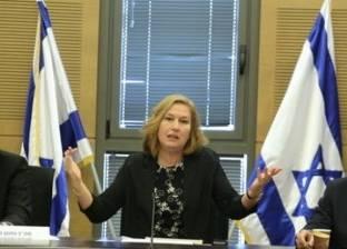 """""""ليفني"""" تعلن اعتزالها العمل السياسي فى إسرائيل"""