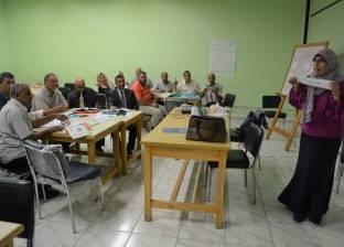 التعليم تتابع تنفيذ برنامج تدريب مدربي الإنجليزي على المنظومة الجديدة