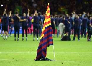 إذا استقلت كتالونيا.. ماذا يخسر الدوري الإسباني بخروج برشلونة؟
