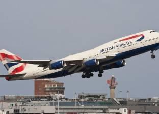 المملكة المتحدة تستعد لأكبر عملية إعادة للمسافرين بعد إفلاس شركة طيران