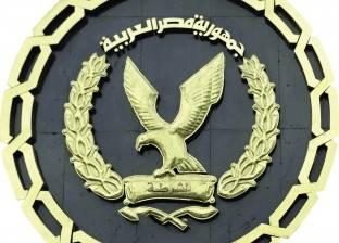 """عاجل  بيان وزارة الداخلية بشأن ضبط عنصر ليبي متورط بـ""""معركة الواحات"""""""