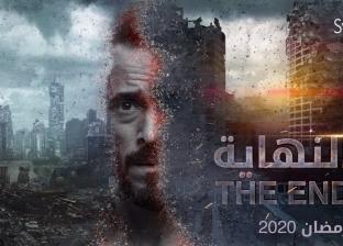 """التعاون الخامس.. """"النهاية"""" تجمع يوسف الشريف وعمرو سمير عاطف"""