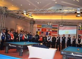 انطلاق بطولة العالم للبلياردو بالغردقة بمشاركة 20 دولة