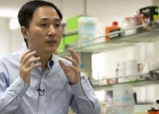 سجن وغرامة.. مصير باحث صيني عدّل جينات أجنة بشرية