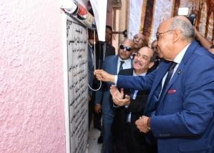 افتتاح المقر الجديد لفرع هيئة قضايا الدولة ثان الزقازيق