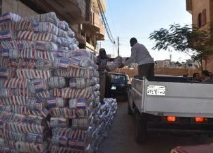 ضبط 3 قضايا تجميع سلع تموينية مدعمة لبيعها في السوق السوداء بالإسكندرية