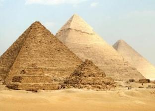 """بعد مرور قرون.. علماء يتوصولون لفرضيات جديدة لسر بناء """"أهرامات الجيزة"""""""