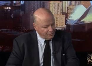 السفير الأمريكي السابق بمصر: «مشكلة قطر ممكن حلها إذا تخلت عن الإرهاب»