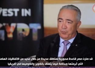 """رئيس """"كارفور"""" يحيي الحكومة على إصلاحتها الاقتصادية: فخورون بالعمل بمصر"""