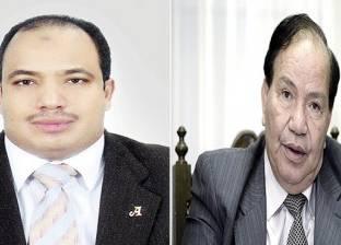 خبير: استدامة انعقاد «يورومنى 2018» فى مصر مُبَشِّرة