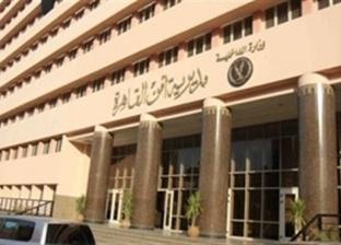 سقوط شيرين وزوجها بتهمة سرقة المنازل في القاهرة