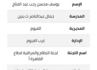 حصل على صفر في العربي.. يوسف طالب ثانوية عامة يستغيث بالوزير