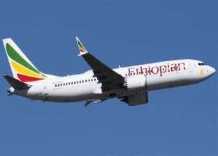 لبنان يمنع طائرة بوينج 737 من التحليق في مجاله الجوي