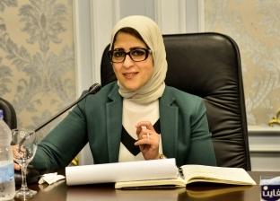 وزيرة الصحة تبحث مع السفير الفرنسي سبل التعاون في المجال الصحي