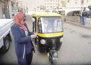 «المرأة الحديدية» فى الحامول تشن حملات لعودة الانضباط للشارع