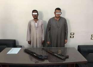 """""""الأمن العام"""": ضبط 212 قطعة سلاح ناري و244 قضية مخدرات خلال 24 ساعة"""