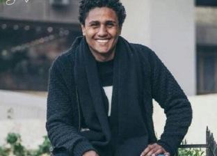 """ميشيل مساك لـ""""الوطن"""": سعيد بمشاركتي في """"زلزال"""" ومحمد رمضان دعمني فنيا"""