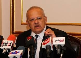 الخشت: تحديث الخطة الاستراتيجية لجامعة القاهرة لخدمة الأهداف القومية