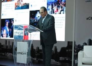 """""""فوزي"""": قانون البناء الموحد ينشط الاستثمار العقاري في مصر"""