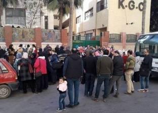 أهالى طلبة مدرسة «قومية الإسكندرية» يحتجون على زيادة المصروفات