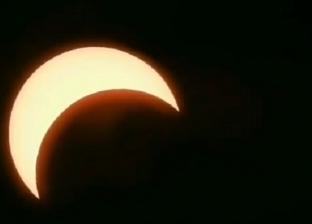 """صور وفيديو.. رصد ظاهرة كسوف الشمس الجزئي """"حلقة النار تزين السماء"""""""