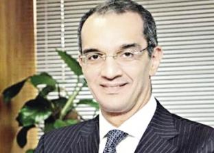 """""""الاتصالات"""": انعقاد مؤتمر عالمي لـ""""الراديوية"""" بمصر يعكس ثقة العالم بها"""