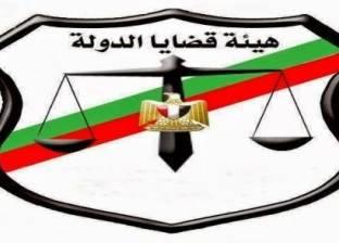 """غدا نظر طعن """"قضايا الدولة"""" على بطلان التحفظ على أموال ابنة علاء صادق"""